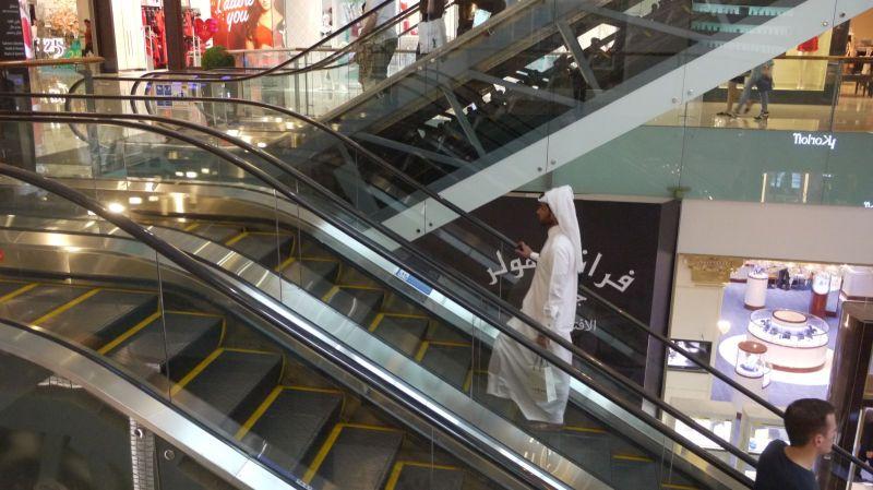 mall 6